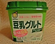 豆乳グルト (3)