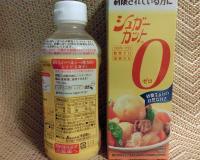 シュガーカット0液体 (2)