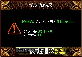 images_syokumatsuri_004.jpg