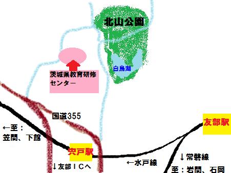 教育研修センター経路図