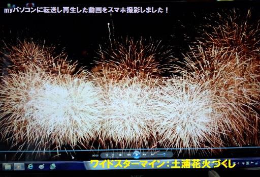 IMG_20141005_094200515.jpg