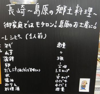 rokubei レシピ