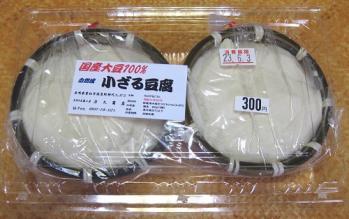 小ざる豆腐