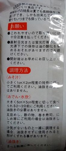 DSC01306R.jpg