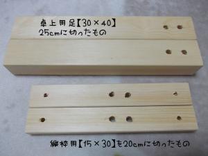 DSCN1295.jpg