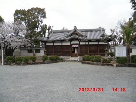 2泉井上神社②
