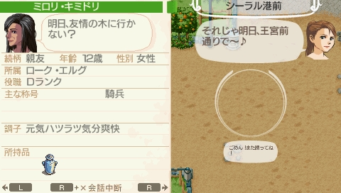 NALULU_SS_0608.jpeg