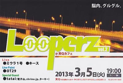 Looperz2.jpg