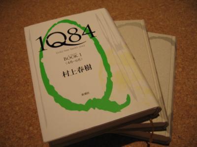 002_20111003183840.jpg