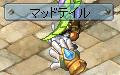 マッド②0311