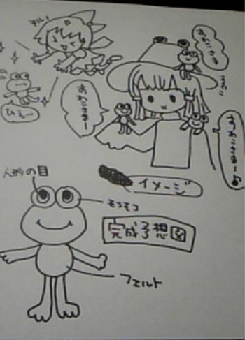 yosouzu.jpg