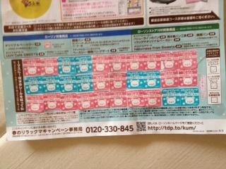 20130501185333a4c.jpg