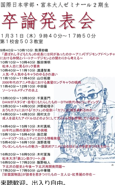 fc2blog_201302031108230e2.jpg