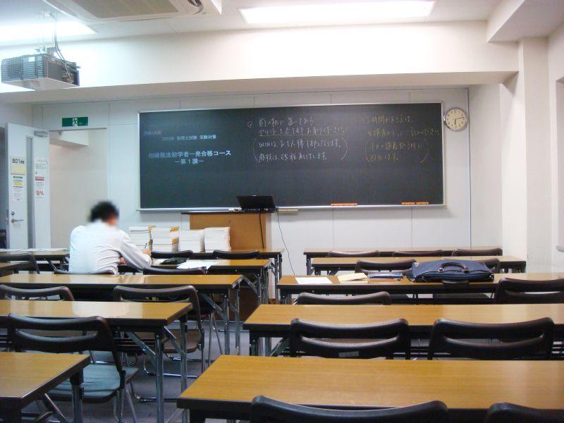 大原立川校 NACビル 801教室