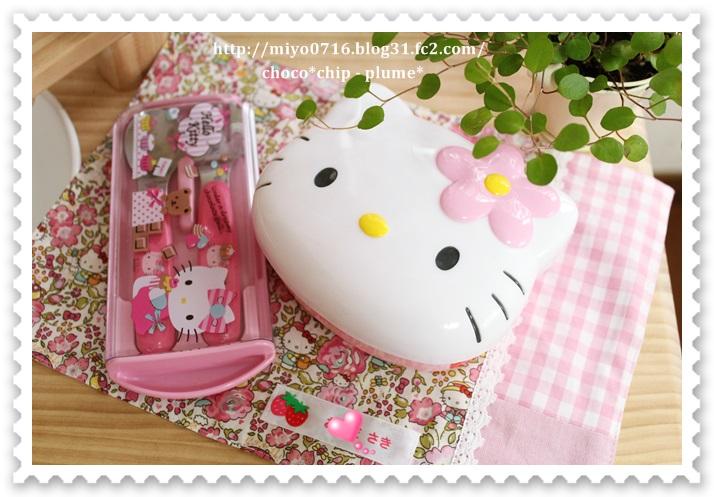 入園goods (1)