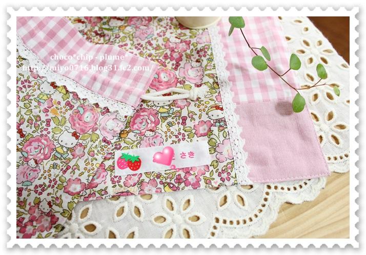 入園goods (4)