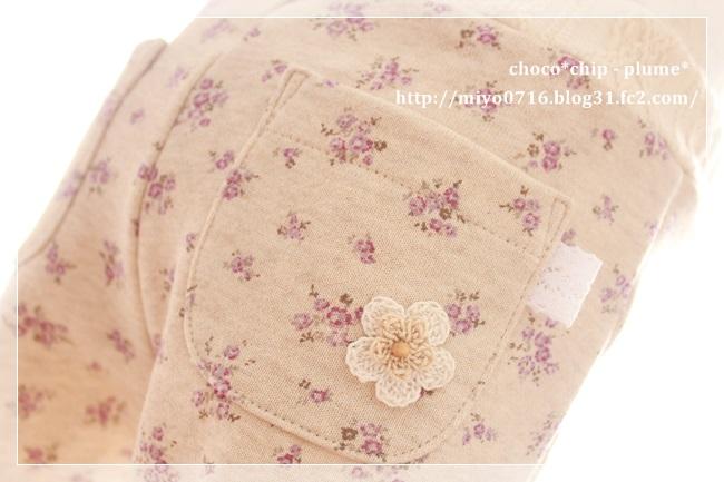 裾フリルパンツ(2)