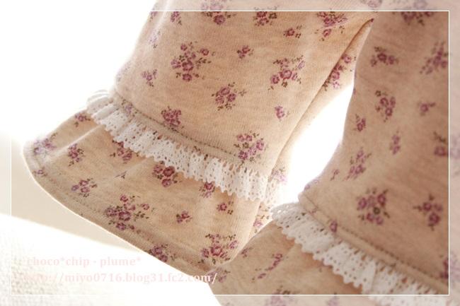 裾フリルパンツ(3)