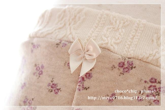 裾フリルパンツ(4)