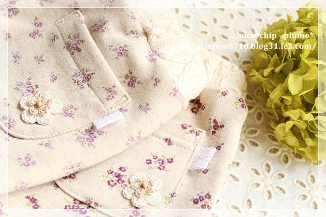 裾フリルパンツ(5)