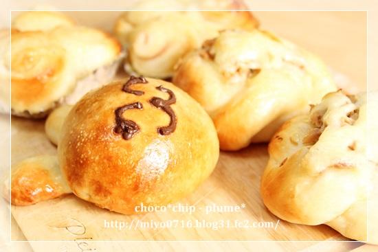 bread(4).jpg