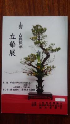 DCIM0014 (225x400)