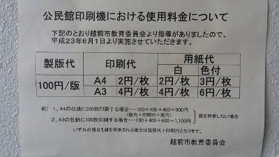 DCIM0324 (400x225)