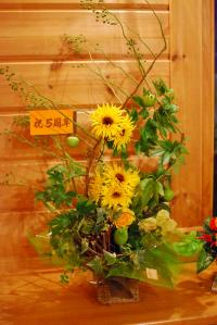 20100912002.jpg