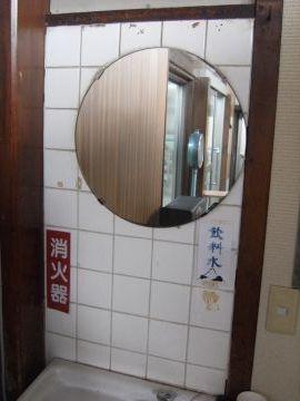 江北湯 8_20141001