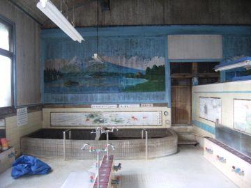 鷺沼温泉 1_20141001