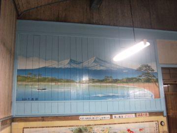 鷺沼温泉 11_20141001