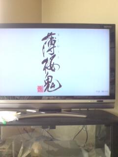 薄桜鬼 アニメ