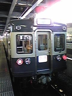 京成電鉄創立100周年記念塗装「青電」に乗れるかも!?