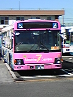 環七シャトルバス