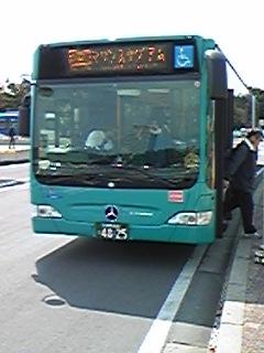 メルセデスベンツ社製ノンステップ連接バス「シーガル幕張」