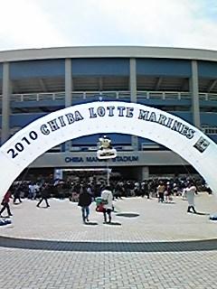 マリンスタジアム正面