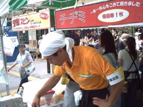 2010七夕祭り