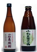 小松菜焼酎