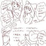 収穫祭漫画02