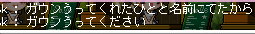 110612_145209.png