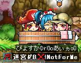 おんせん+ぷろさん