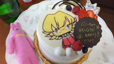 バニーちゃんお誕生日1