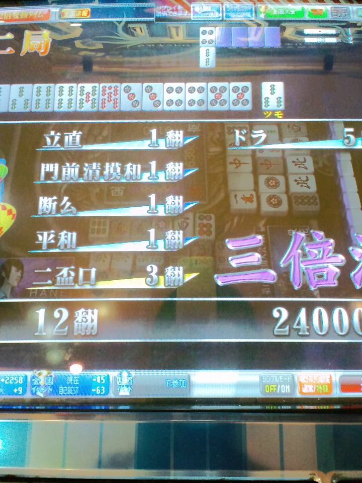 s-CA3G0022.jpg