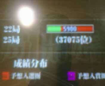20100214235946.jpg