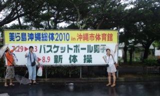 20100731000032.jpg
