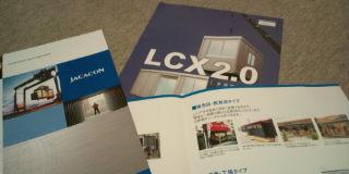 20110109064030.jpg