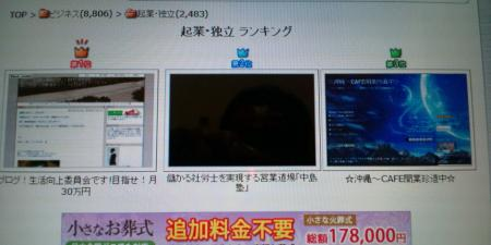 20110301024501_convert_20110301024818.jpg