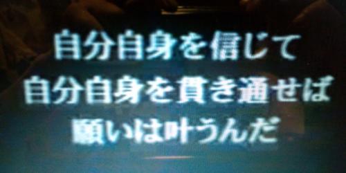 20110301060541_convert_20110301194037.jpg