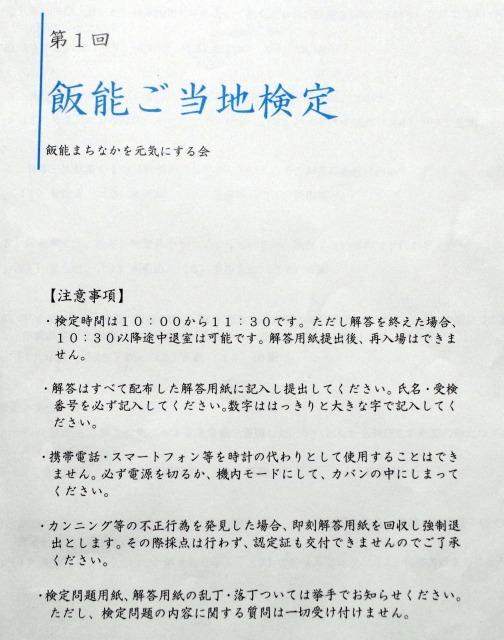 ☆IMGP9316