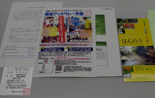 ☆IMGP9070
